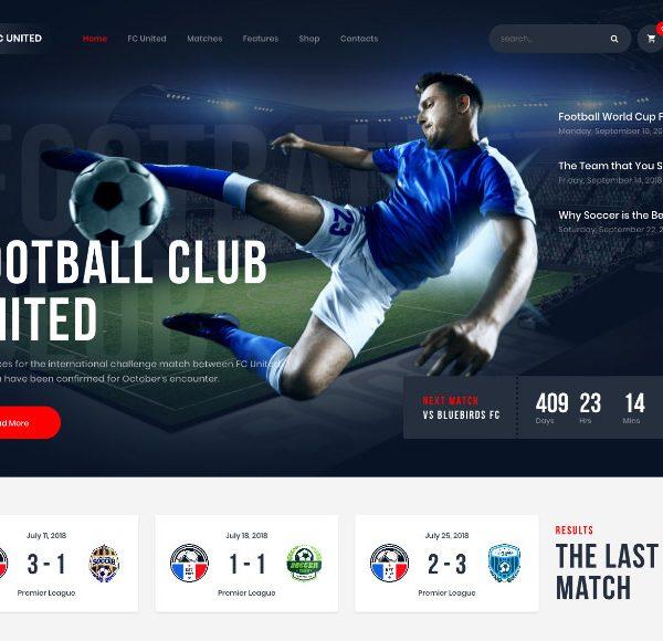 шаблон FC United